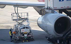 """""""地沟油""""的逆袭:变身航空燃油9月国内试生产"""