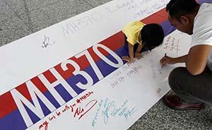 """失联MH370乘客账上20余万遭盗提,被捕嫌犯为银行""""内鬼"""""""