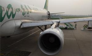 """春秋航空拒载2名艾滋感染者被诉,修改""""特殊乘客""""运输说明"""