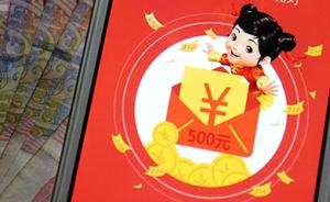 武汉一女大学生微信群玩红包游戏,一年发200万欠下高利贷