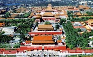 李仁渊导读罗威廉《大清王朝》:清史研究的三个转向