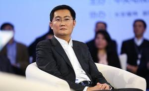 温州消保委律师团致信马化腾:朋友圈商品交易维权难,你管管