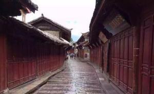 不满古城收维护费影响客流,丽江大研古城商铺停业关门