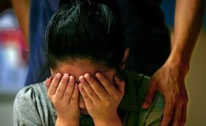 新华社:有儿童被性侵后仅获千元赔偿,精神损害大多未获支持