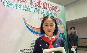 上海医护人员参与爱心接力,捐献长发为化疗患儿定制假发