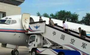 中国军队工作组乘军机赶赴马里,看望慰问中国维和官兵