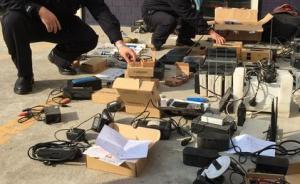 河南四天打掉3个涉高考舞弊团伙:9人被抓,查获设备百余台