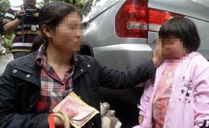 """央媒评偷鸡腿妈妈事件:""""什么让她成为小偷""""才是值得反思的"""