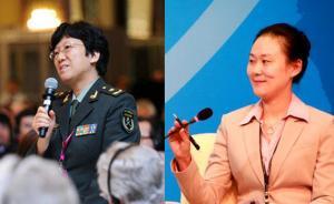 香格里拉对话|随笔②:解放军两女将赴会,外媒为何关注