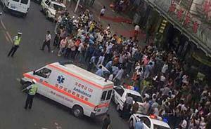 吉林延吉一商厦砍人事件已致2死12伤,嫌疑人落网视频曝光