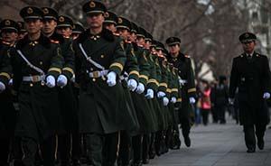 """解放军召开意识形态工作研讨会,建议划设思想""""警戒线"""""""