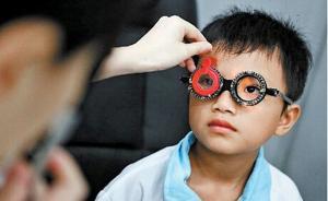 研究称中国近视人口达4.5亿,年社会经济成本超6800亿