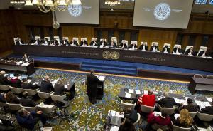 南海仲裁|如果再有仲裁,国际法如何为中国崛起保驾护航?