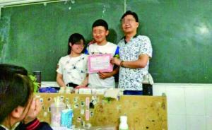 """为缓解高考压力,贵州一班主任给高三学生颁""""情侣奖""""遭批评"""