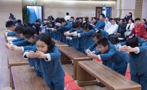 """上海一寺院内免费少儿""""国学堂""""受欢迎:无需考试,不涉宗教"""