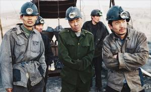 内蒙古起诉74人:在6省区故意杀害17人伪造矿难骗取赔偿