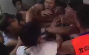 小偷北京体育大学作案被田径、散打学生围堵,逃跑30米被抓