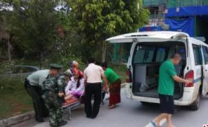 """云南边防开""""绿色通道""""救助缅甸临产孕妇,多次获家属赞誉"""