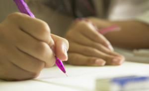 揭秘高校热门专业转换:全面二孩政策后,中小学教育需求升温