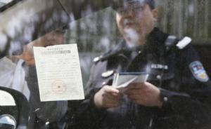 """日本海归驾豪车在沪违法150起未处理,自称""""开车严谨"""""""