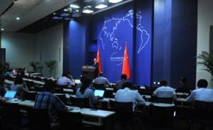 外交部:中方敦促菲律宾立刻停止推进仲裁程序的错误举动