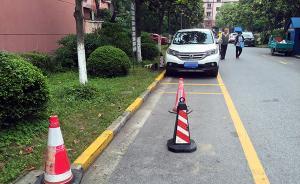 """上海一小区规定同一家庭""""第二辆车停车费翻倍"""",行得通吗?"""