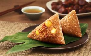 """甜粽子爽还是咸粽子香?这些""""重口味""""粽子你吃过吗?"""