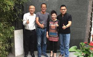 邓亚萍宣布辞去人民日报社副秘书长职务,重回体育圈创业