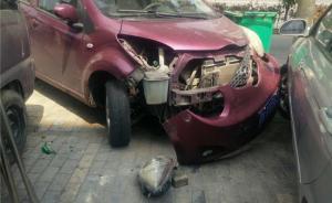 担心轿车自动报警声刺耳影响高考生休息,江苏两家长怒砸轿车