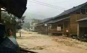 贵州黎平暴雨一村支书救两名群众被洪水冲走,3人下落不明
