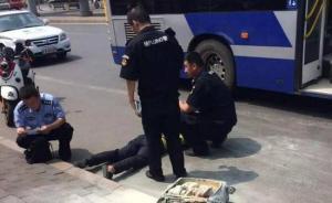 北京一男子公交车上点燃行李箱,被司售人员和乘客当场制服