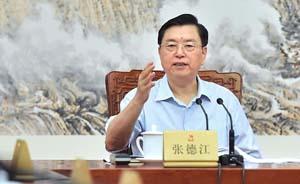 全国人大常委会下周会议将审议香港特首产生办法是否需要修改