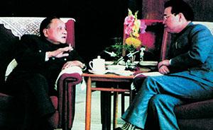 """李鹏回忆邓小平教导:""""我就担心你不敢大胆工作"""""""