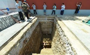 明代紫禁城遗迹首次发现,故宫院长单霁翔:将作长期展示