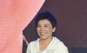 邓亚萍现身海峡论坛,多位与会嘉宾发言时向其致敬