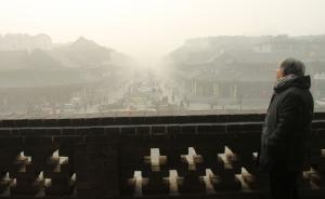 世界银行贷5亿美元给河北:用于大气污染防治,期限19年
