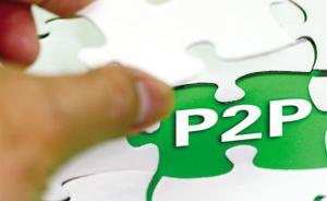 P2P平台瑞银贷以树抵债:2500元换一棵海南黄花梨树苗