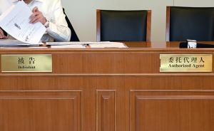 中办国办印发意见:实行律师不良执业信息记录披露和查询制度