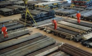 """复产凶猛:即使遭遇外贸""""黑五月"""",中国钢铁产量仍在增长"""