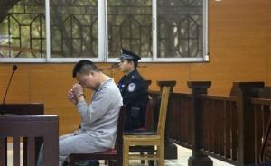 广州杀害女大学生嫌犯一审获死刑:喝了瓶二锅头感到厌世行凶