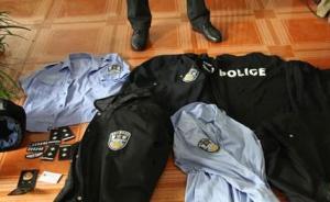 湖北武汉一吸毒保安冒充警察扫毒借机敛财,一审获刑两年半