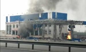 山西祁县一加气站内面包车爆炸已致三人死亡,原因正在调查