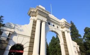 最新QS亚洲大学排名:中国7所高校排名超东京大学