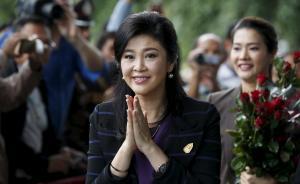 """泰国前总理英拉乘机被飞行员开""""坠机""""玩笑,航空公司道歉"""