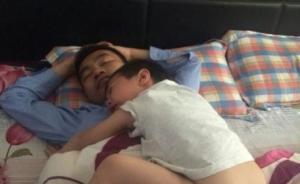 """""""连续加班后和衣睡被儿子紧抱""""的江苏民警:这样工作是常态"""