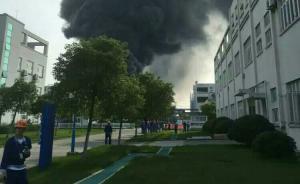 浙江上虞一化工厂车间发生爆燃事故,造成2人死亡