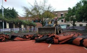 成都一私立学校主动拆除价值50万塑胶跑道,恢复水泥操场