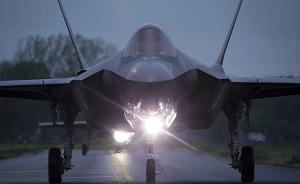 """""""黑锅""""之王的今天与未来(上):F-35真的""""瘸腿""""吗?"""