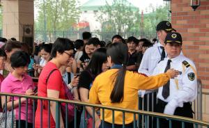 上海迪士尼乐园今天中午12时开园,有游客清晨5点赶来排队