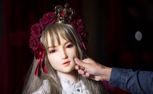 硅胶爱人在中国:有人想通过娃娃找自己,有人为了人生第二春